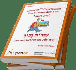 Intermediate-Low-eCurriculum